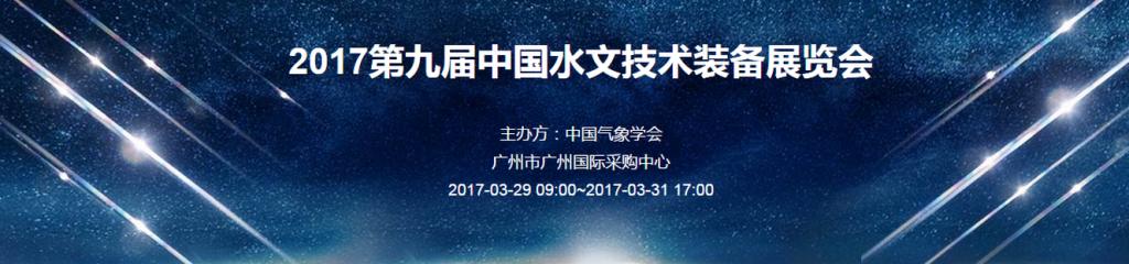 QQ图片20161202121718
